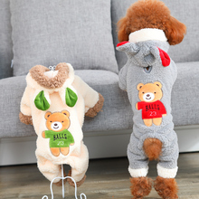 Dog Jumpsuit Cartoon Overalls for Dogs Pet Outfit Autumn Costume for Chihuahua Teddy Clothes Hood   XS S M L XL winter dog jumpsuit cartoon bear pet outfit costume for chihuahua teddy dog clothes 4 color xs s m l xl