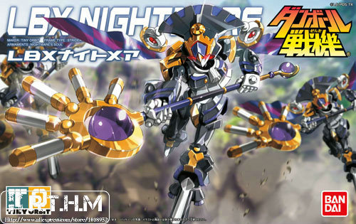 1pcs Bandai Danball Senki Plastic Model 017 LBX Nightmare Scale Model wholesale Model Building Kits free shipping lbx toys ea qsb 017 free shipping