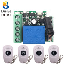 цена на 433MHz Wireless Remote Control DC 24V 10A 1CH rf Relay Receiver and Transmitter for Electric curtain and garage door Control