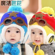 2015 пилот шляпа мальчиков шляпы зимой меховая шапка с вилли внутренний дети девочки мочка уха крышка для 1 — 3 лет