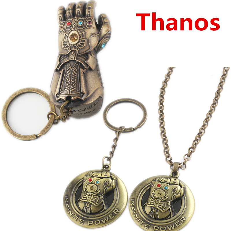 1pc Avengers 3 Infinity War Cosplay Keychain Infinity Thanos Gauntlet Gloves Keyring Necklace