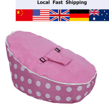 65x55CM Baby Beds Bean Bag Base Snuggle Bags Infant Sleeping Bed Children Seating Without Filling Baby Cribs Pink(China)