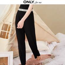 ONLY Women's Black High-rise Loose Fit Wide-leg Casual Pants | 11911D507(China)