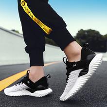 Men Sneakers Male Breathable Comfortable Casual Shoes Fashion Men Canvas Shoes Lace Up Wear-resistant Low-Cut Casual Shoes