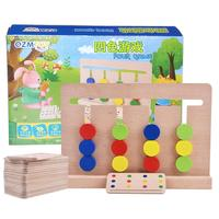 LeadingStar 4 Colors Logic Games Math Early Education Color Recognition Cognitive Educational Toys