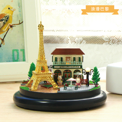 Paris Garden Glass Ball DIY Dollhouse