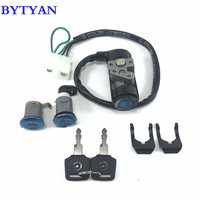 BYTYAN Motorcycle Accessories Ignition Switch Lock Key FOR HONDA DIO AF24 giorno The New Ignition lock