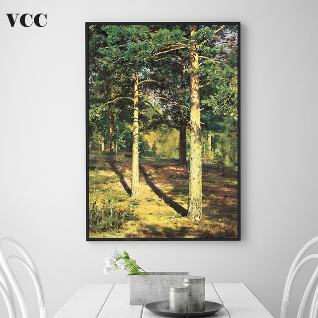 VCC Sunlit Pine Tree Wall Art Canvas Painting,Canvas Prints ...