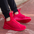 Spring and autumn fashion mesh men 's high - top casual shoes comfortable shoes men' s shoes 1601