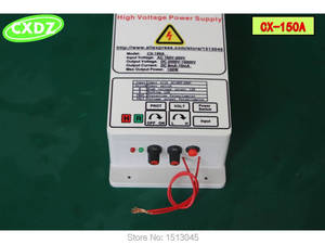 Image 4 - high voltage power supply generator with 15kV  for air purification smoke oil dust  electric purifiers ,air ionizer, field