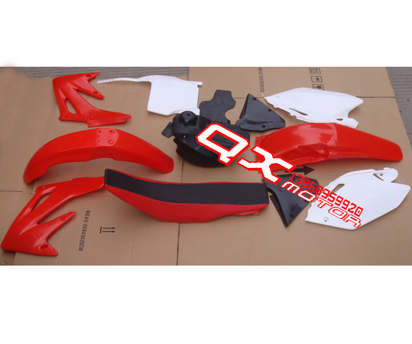 CRF250 sport utility vehicle motorcycle parts plastic parts car shell shell plastic SUV conversion kit