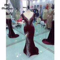 Luxuries 2018 Mermaid Prom Dresses Long V Neck Crystals Beaded Backless Keyhole Backless Vestidos De Fiesta