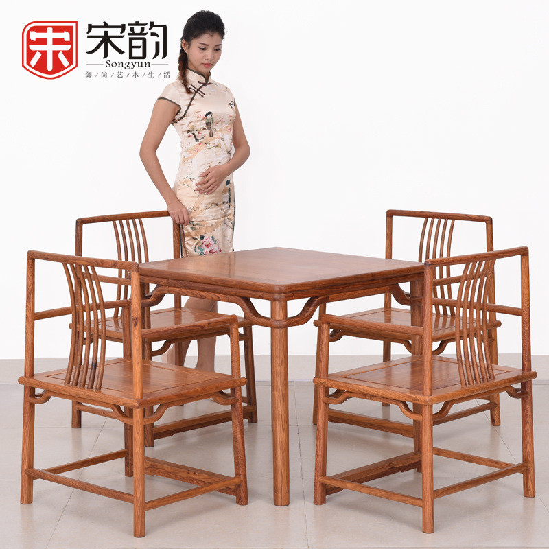 Song Yun Mahogany Furniture, Rosewood Wood Garden New Chinese Leisure Furniture Combination Of Modern Chinese Style Log Table