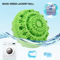 Eco-friendly Green Laundry Ball Reusable Anion Molecules Cleaning Magic Washing Personal Care Cleaning Tool