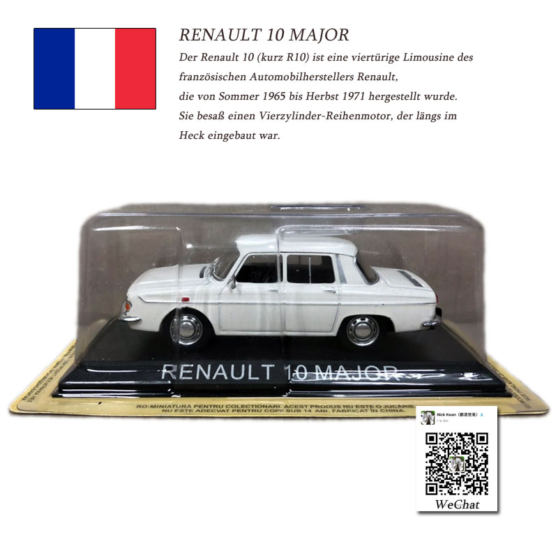 IXO 1/43 Scale Car Model Toys France RENAULT 10 MAJOR Diecast Metal Car Model Toy For Collection/Gift/Decoration