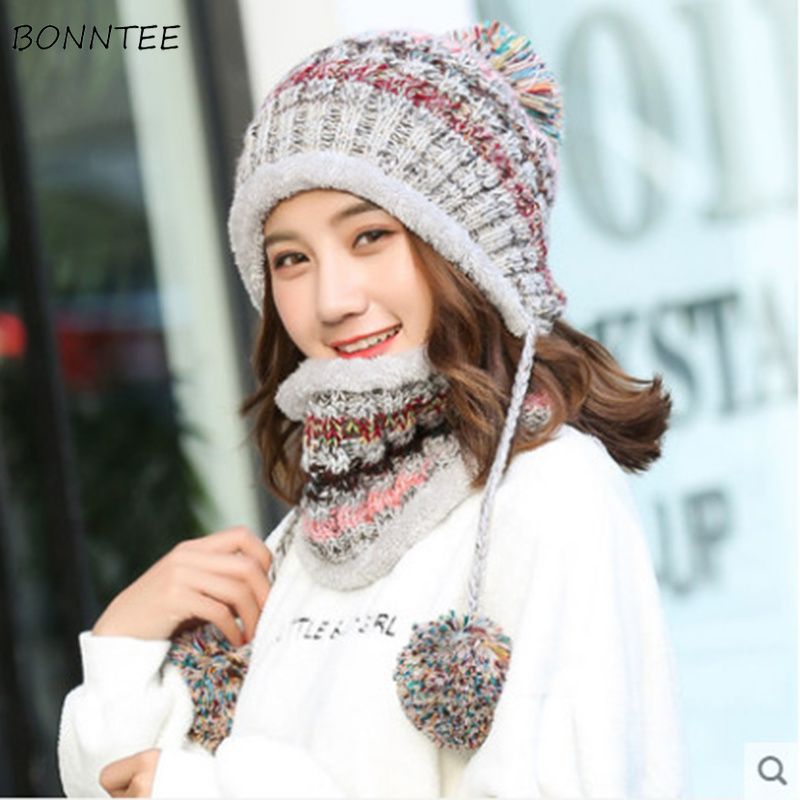 Autumn Winter Women Hat Scarf Set Striped Trendy Knitted Casual Multi Functional All-match Womens Kawaii Hairball Thicker Hats