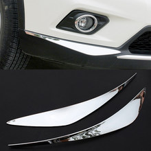 For Nissan X-trail X Trail T32 Rogue 2014 2015 2016 Front Bumper Corner Protector Cover Trim ABS Chrome Car Accessories 2pcs(China)