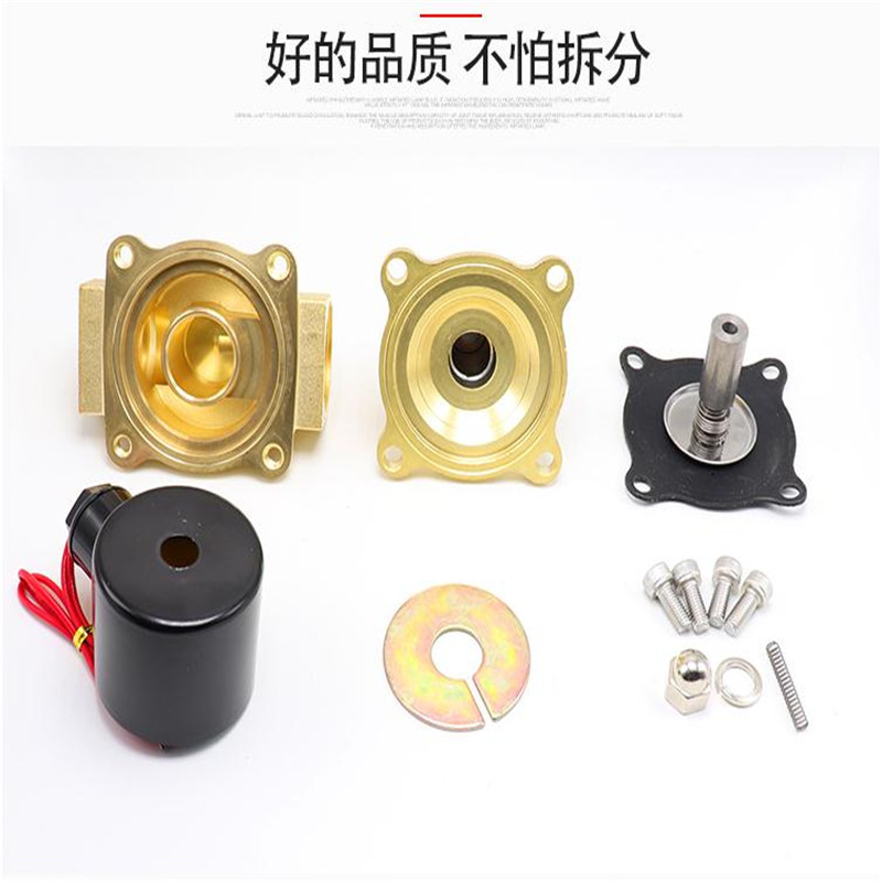 Copper body normally closed electromagnetic switch water valve does not heat AC220v electric 2 points 4 6 1 inch