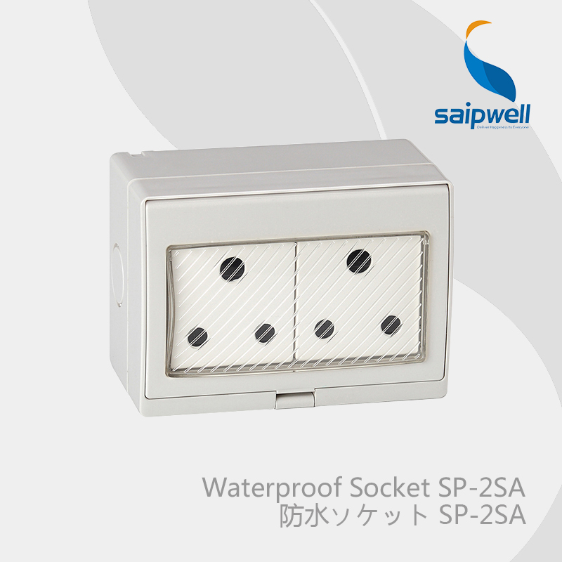 Saipwell Electrical Equipment & Supplies outdoor waterproof socket South Africa Standard (SP-2SA)