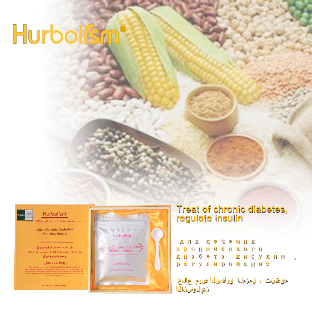 Hurbolism New Update Herbal Effective for Decrease Urine Sugar, Cure Type I and II Chron ...