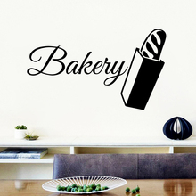 Classic Lipstick Wall Sticker Removable Stickers Diy Wallpaper vinyl Decals