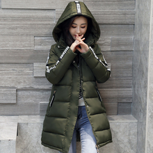 2017 New Arrival Casual Warm Long Sleeve Ladies Basic Coat jaqueta feminina jacket women parkas cotton Women Winter Jacke