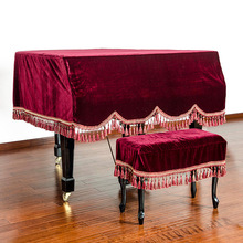 1PC New Gold Velvet Piano Cover High grade Dustproof cover Grand piano cover KQ 003
