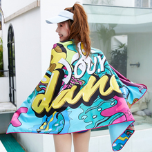 youyou Quick-drying Bath Towel Travel Beach Swimming Equipment Microfiber Absorbing for Gym