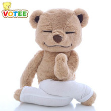 a6d05d77d2 Meddy teddy Yoga bear built-in cartilage can reshape the Tactic Plush toy  bear doll