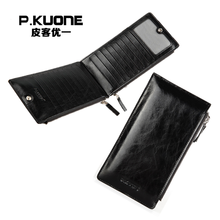 P.KUONE Leather Wallet Business Men Credit Card Holder Luxury Brand Coin Purse And Handbag Passport Cover Travel Male Clutch