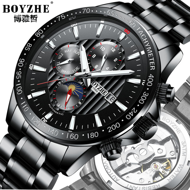 цена на BOYZHE Business Men's Mechanical Watches Stainless Steel Multi Functional Automatic Watch Men Moon Phase Calendar Montre Homme