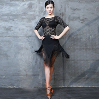 Sexy Latin Dance Leotard For Ladies Lace Coverall Tops Fringe Skirt Fantasia Women Ballroom Stage Dancing Clothes JUNE006