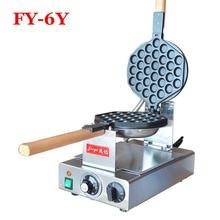 Free DHL 1PC FY-6Y Egg puff machine HK style egg waffle maker;egg waffle iron Electric Eggettes Egg Waffle Maker