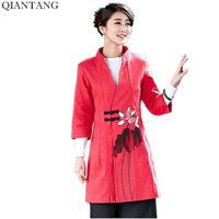 New Arrival Red Women Long Jacket Linen Cotton Coat Classic Chinese Spring Autumn Tang Clothing Size