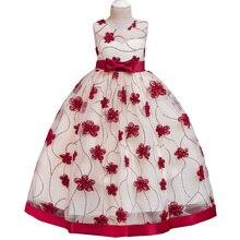 Длинное кружевное платье с цветочным узором для девочек на свадьбу; вечерние платья для девочек; платье принцессы для первого причастия; Детский костюм; бальное платье на выпускной; vestidos