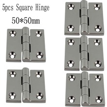 Stainless 316 High Mirror Marine Square Hinge 50*50mm Top Polished Boat/Yacht 5pcs
