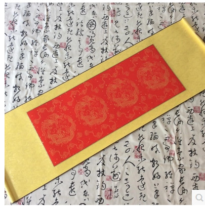 Permalink to Painting & Calligraphy supplies red scrolls blank scrolls shipping painting calligraphy banner antithetical couplet paper