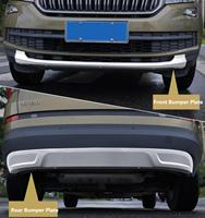 For SKODA KODIAQ 2017 2018 2019 Front + Rear Bumper Diffuser Stainless steel Bumpers Guard skid plate