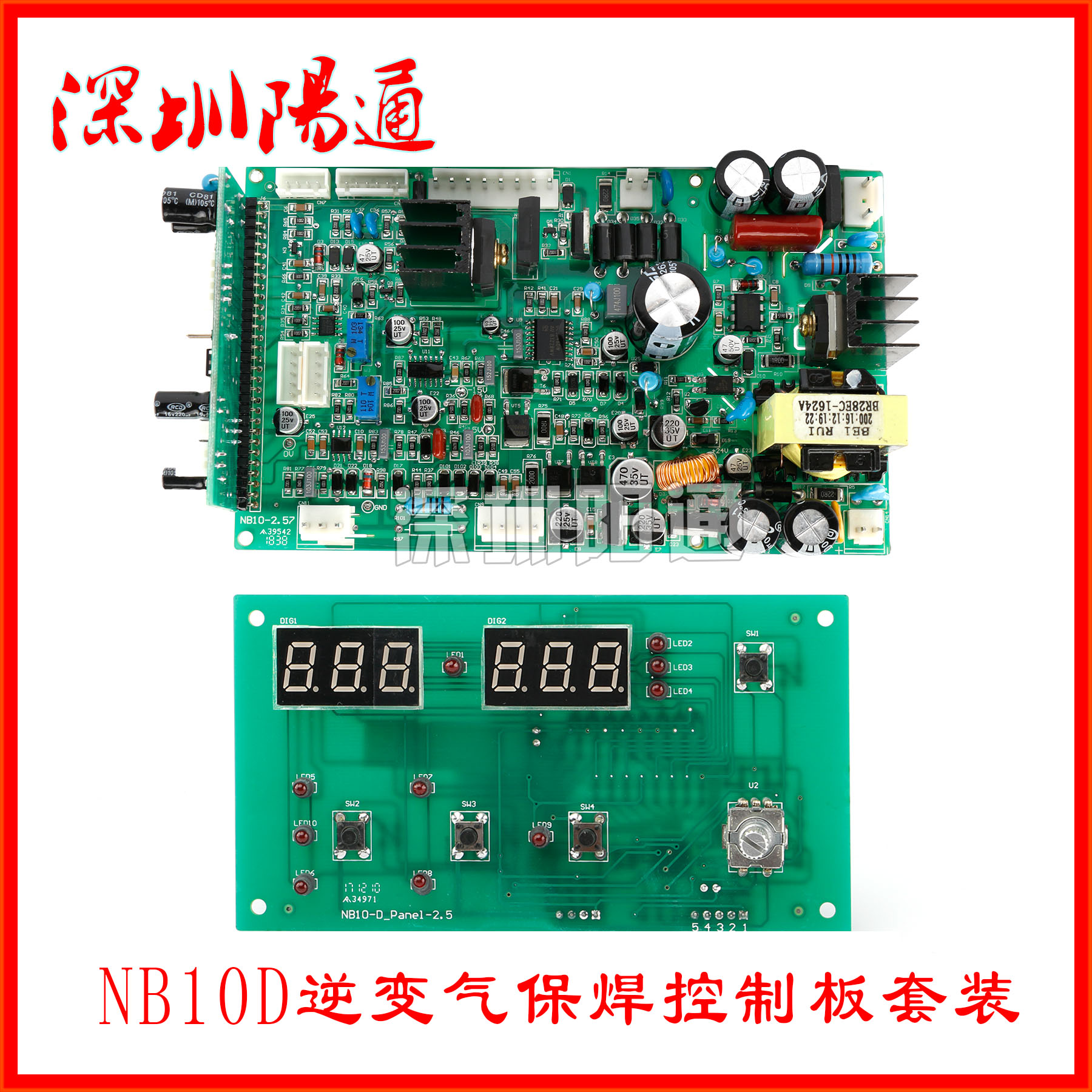Nbc250 315 Mos Inverter Carbon Dioxide Gas Welder Control Panel Circuit Board Spare No Cost At Any Cost Power Tool Accessories Tools