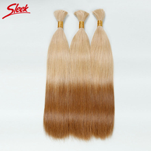 Sleek 10A Silky Straight Brazilian Virgin Hair Maiden Bulk Hair Extension 3pc/Lot  Color DB2/27 Thick&Soft FAST Shipping
