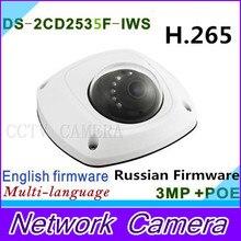 3.0MP DS-2CD2535F-IWS заменить DS-2CD2532F-IWS Купольная Ip-камера DS-2CD2535F-ISW, с POE Сетевая Камера Аудио, Wi-Fi