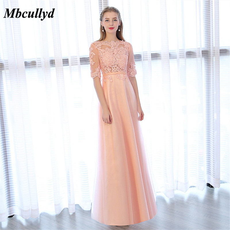 Mbcullyd Pink Half Sleeves   Bridesmaid     Dresses   2019 Tulle A-line Applique Lace   Bridesmaid   For Wedding Party Guest   Dress   Cheap