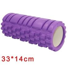 33*14 см Йога колонка ролик Бодибилдинг Йога блок Eva пены ролик для пилатеса фитнес тренажерный зал массаж мышц Релаксация