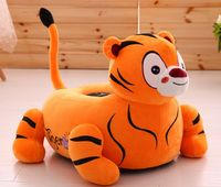 creative plush cartoon tiger sofa toy stuffed tiger sofa floor seat about 50x45cm 0852