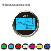 New 7 Back-lights 85mm Boat Car GPS Speedometer Digital LCD Speed Gauge Knots Compass with Antenna
