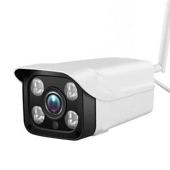SmartYIBA 720P Yoosee IP Outdoor Camera Wifi For Wifi Alarm System IOS Android APP Control Waterproof Camera Night Vision