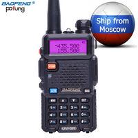 Baofeng UV 5R Walkie Talkie UV5R CB Radio Station 5W 128CH VHF UHF Dual Band UV 5R Two Way Radio for Hunting Ham Radio