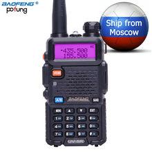Baofeng UV-5R Walkie Talkie UV5R CB радиостанции 5 Вт 128CH УКВ Dual Band УФ 5R двухстороннее радио для охоты Любительское радио