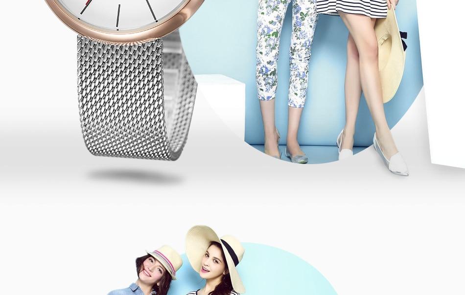 relógio de Aço Inoxidável Mulheres Pulseira Relógios