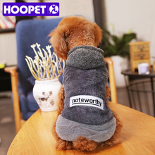 HOOPET Autumn/Winter Warm Dog Clothes For Small Dogs Soft Winter Pet Clothing For Chihuahua Costumes